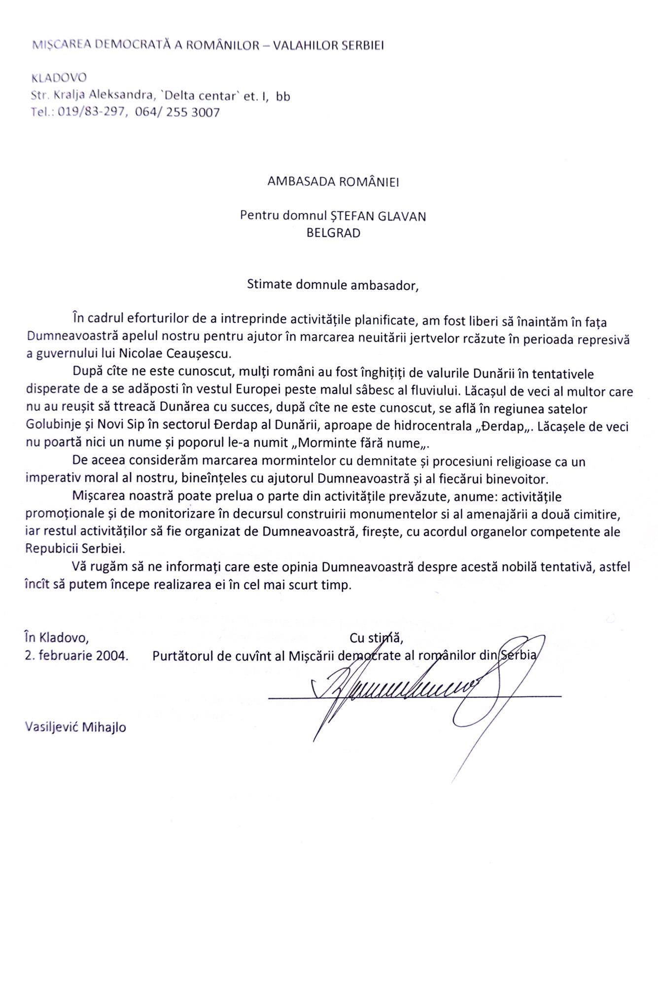 mihailo-vasilievici-documente-lm_5423ed